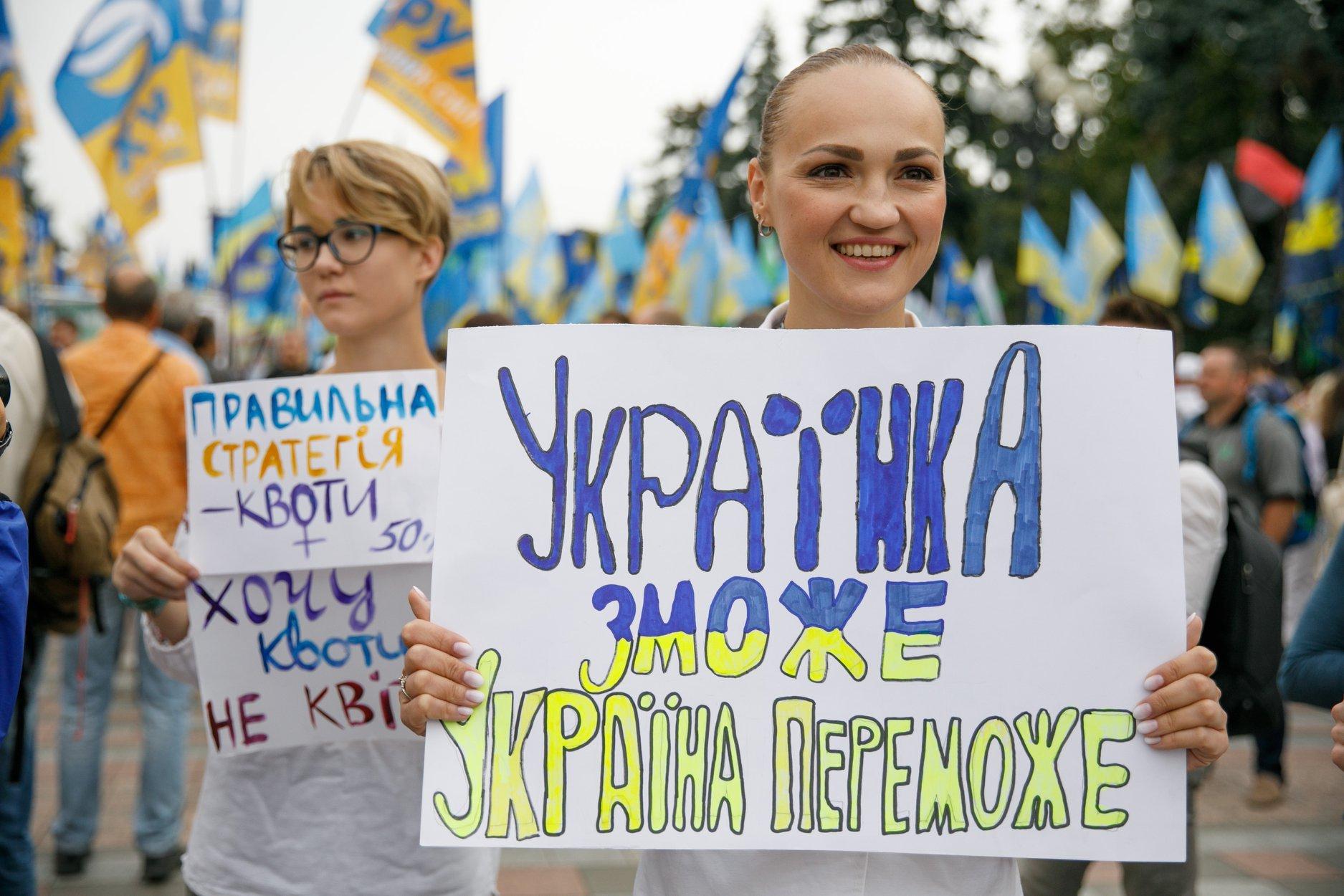 Українська політика – це закритий чоловічий клуб з лобіювання ... 814119fd3e058